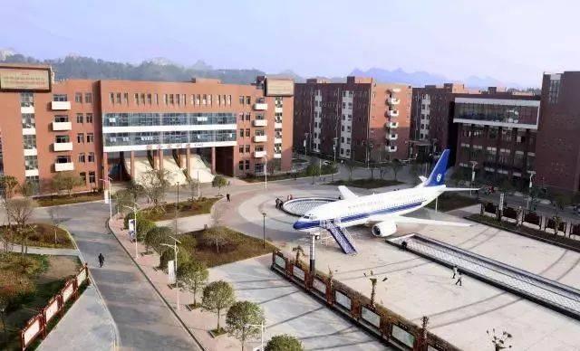 贵州航空工业技师学院简介:学校地...