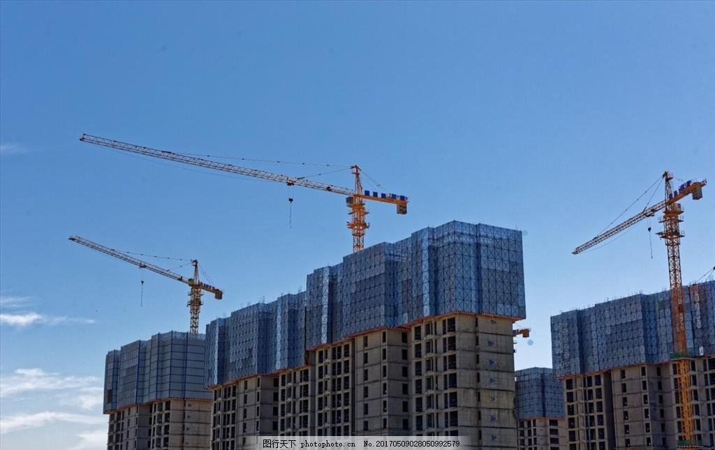 中国铝业贵州 高 级技工学校,3+3大专...
