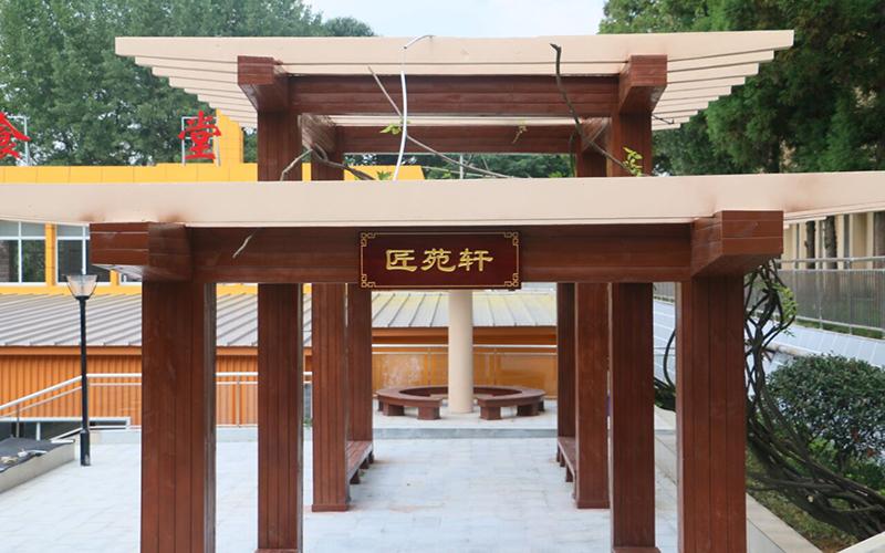 中国铝业贵州 高 级技工学校3+3大专升...