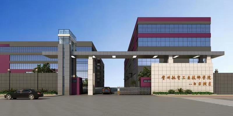 贵州航空工业技师学院:白云校区:2020年春秋季新生军训时间