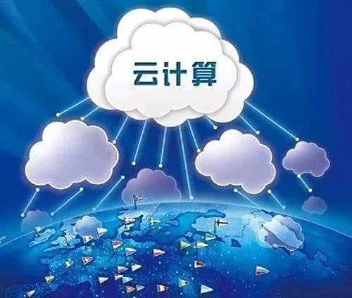 贵州州航空工业技师学院白云校区:计算机应用与维修