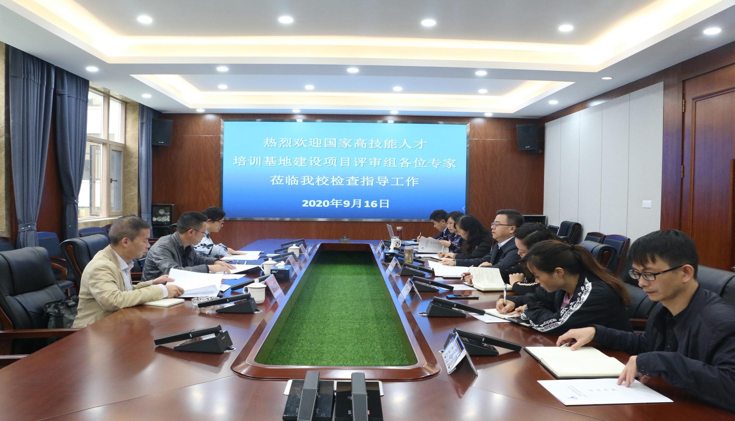 国 家 高技能人才培训基地建设项目检查组,到贵州 高 级 技工学校:校检查指导工作