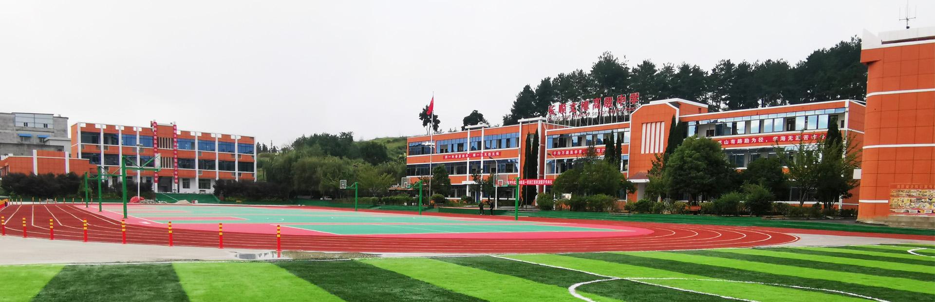 贵州长顺县文博 高 级 中学,管理模式,教学模式