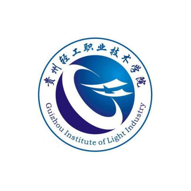 贵州轻工职业技术学院2019年中专部招生简介