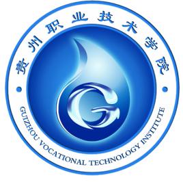 贵州职业技术学院,中职部招生简章