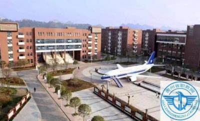 贵州航空职业技术学院,贵州航空工业技师学院,中专部简介
