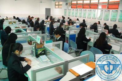 中国铝业贵州 高 级技工学校3+3大专升学班(会计)专业