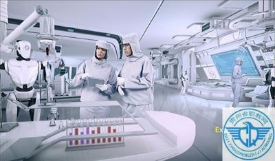 中国铝业贵州 高 级 技工学校(药物分析与检验)专业3+3大专升学班