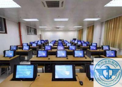 贵州航空工业技师学院,白云校区,2020年春季入学通知: