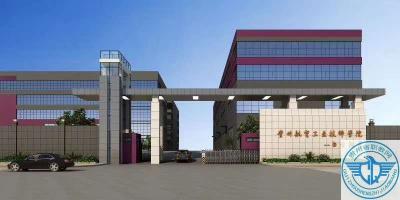贵州航空工业技师学院,白云校区,2020级秋季新生入学通知