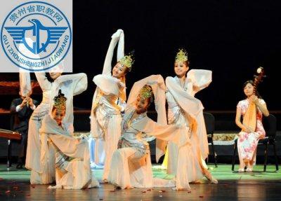贵州职航空工业技师:民族音乐与舞蹈专业介绍
