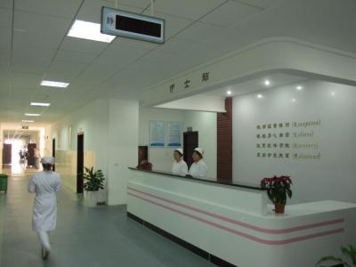 贵阳护理职业学院护院,2021年分类考试章程