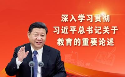 习近平对职业教育工作作出重要指示:李克强作出批示