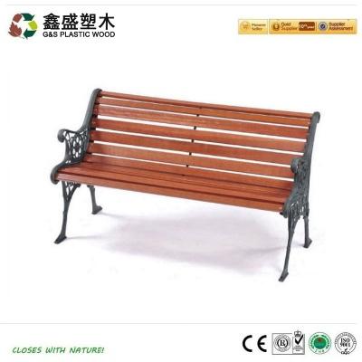 户外椅 GSDZ02