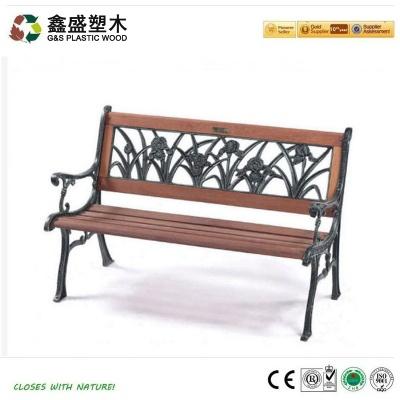 户外椅 GSDZ01