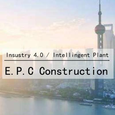 EPC总承包在涂料建厂的应用和项...