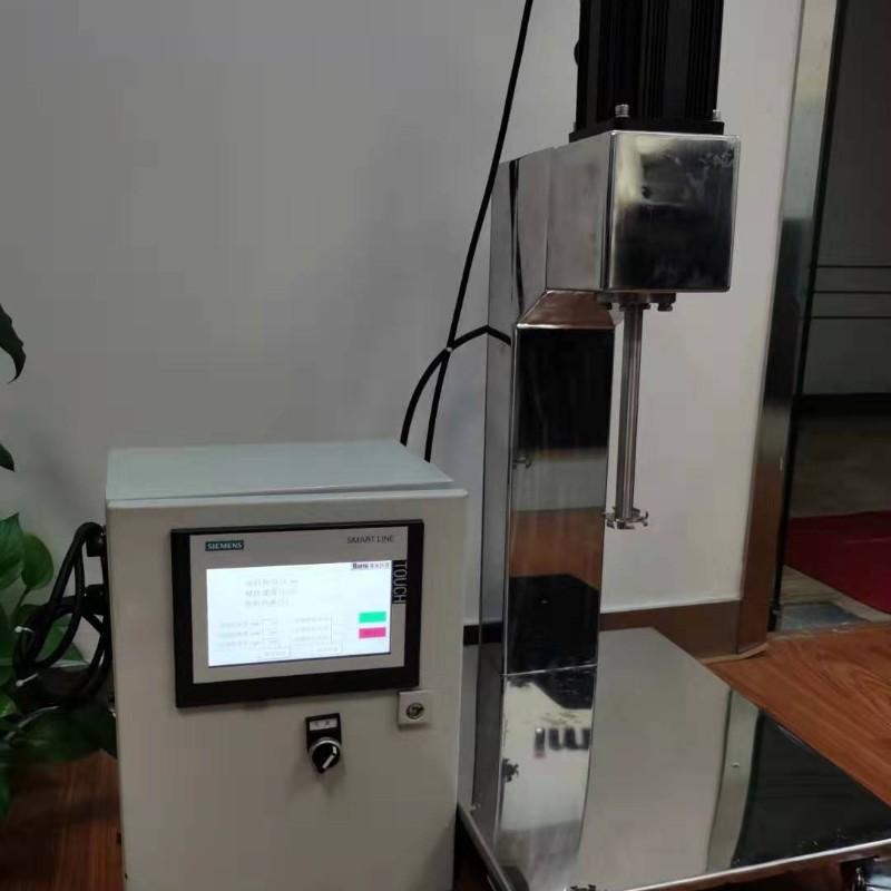 实验室分散机(非标定制)