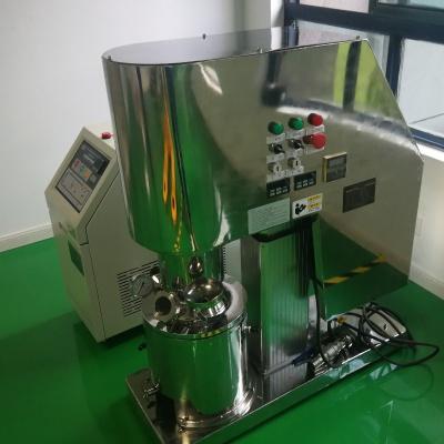 电动升降乳化机(中试)
