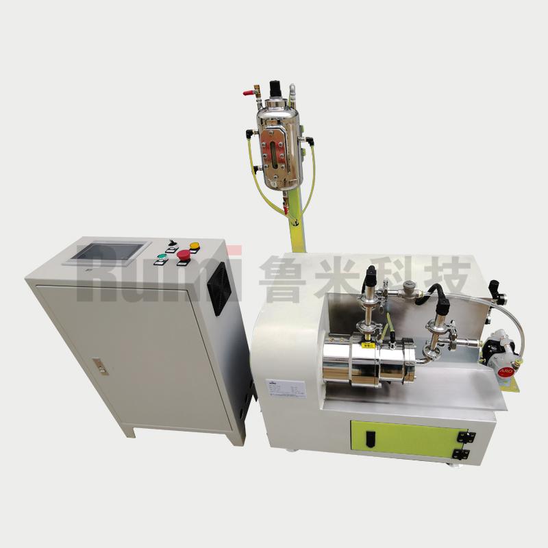 实验室卧式砂磨机(涡轮盘式)