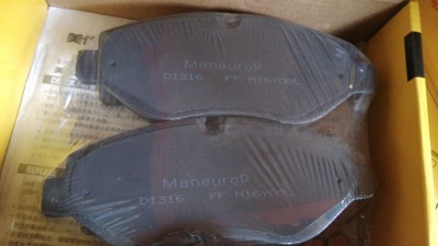 D1316 8430 MERCEDEZ BENZ SPRINTER VITO FRONT DISC BRAKE PADS