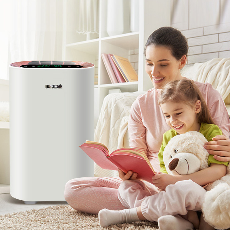 Yifil Mini 10-20 cubic meter air purifier M10-03 Intelligent version