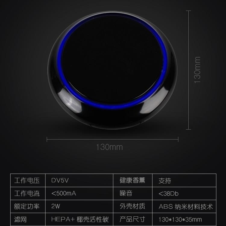 Mini portable best Car Air Purifier HEPA Travel USB Auto Air Cleaner