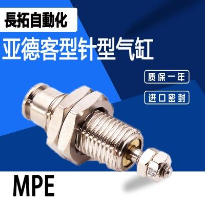 MPR气缸