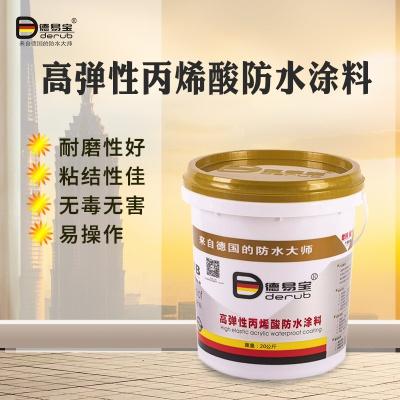 高弹性丙烯酸