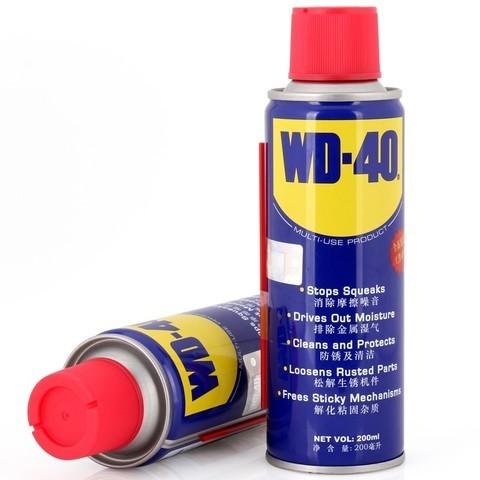 WD-40多用途金属除锈润滑剂 200ml