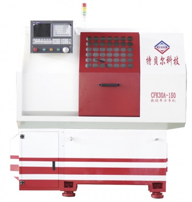 CFK30A-150-TBR數控車方專用機