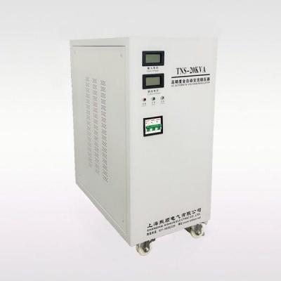 SVC系列三相高精度全自動交流穩壓器