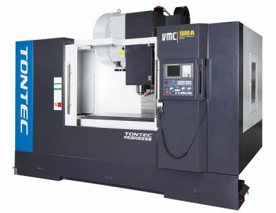 VMC1800A-ZH立式加工中心