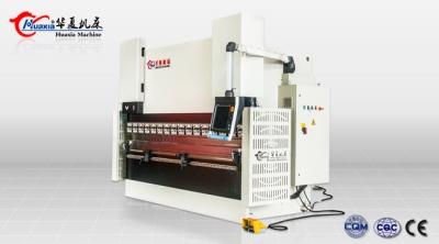 WD67K-ahhx系列電液伺服折彎機