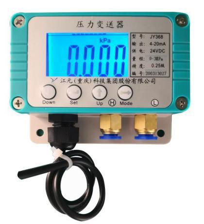 JY368风压变送器在发电厂烟气处理系统中的应用