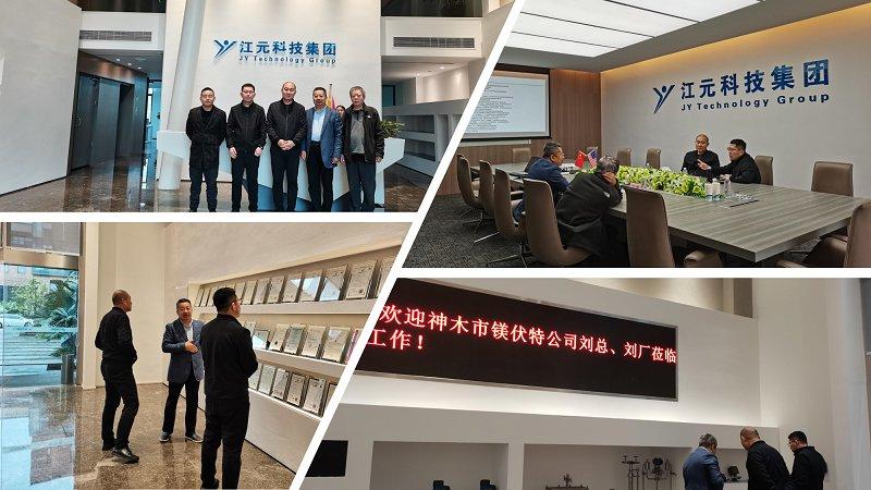 江元天长成功签约陕西神木镁伏特电力热控仪表成套项目