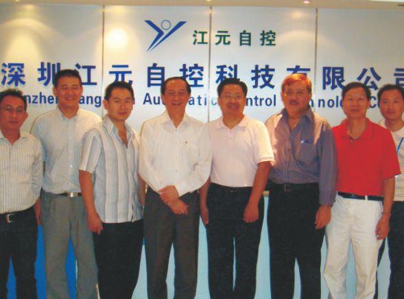 印尼客户到访江元