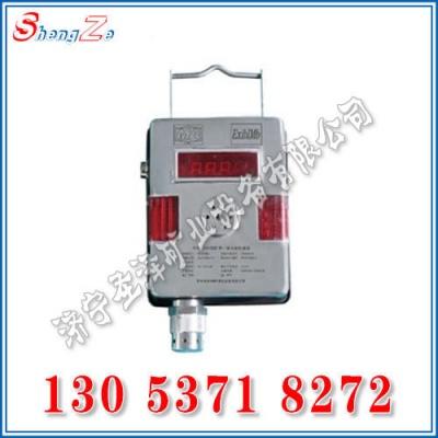 GYH1000型一氧化碳传感器
