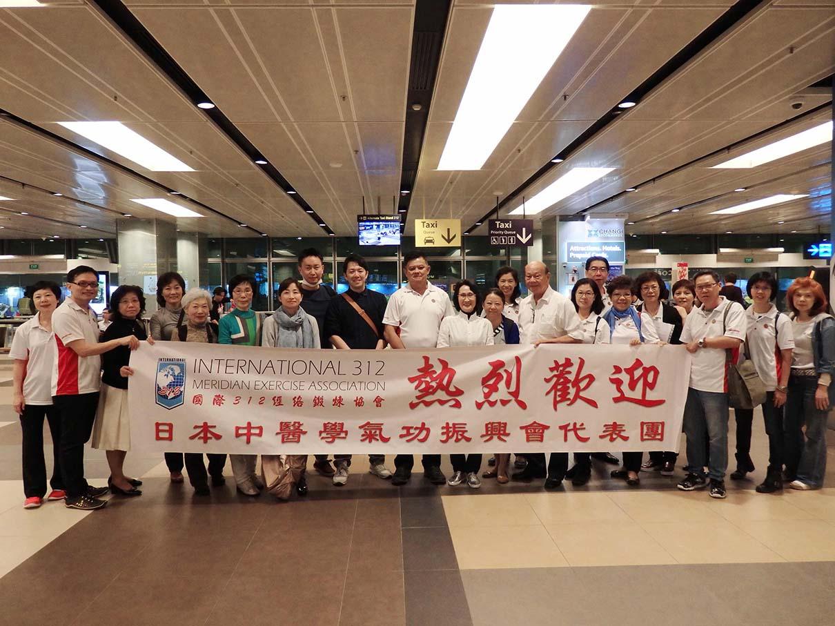 Qigong exchange...