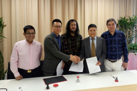與歐洲科學院簽訂戰略合作協議