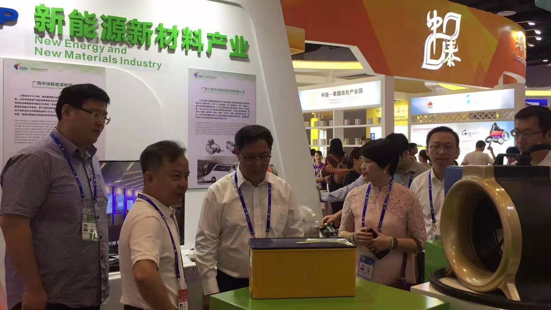 倬粵動力水平電池亮相2019中國-東盟博...