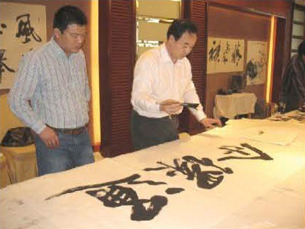 中国书画院廖廷建院长为通环公司题词