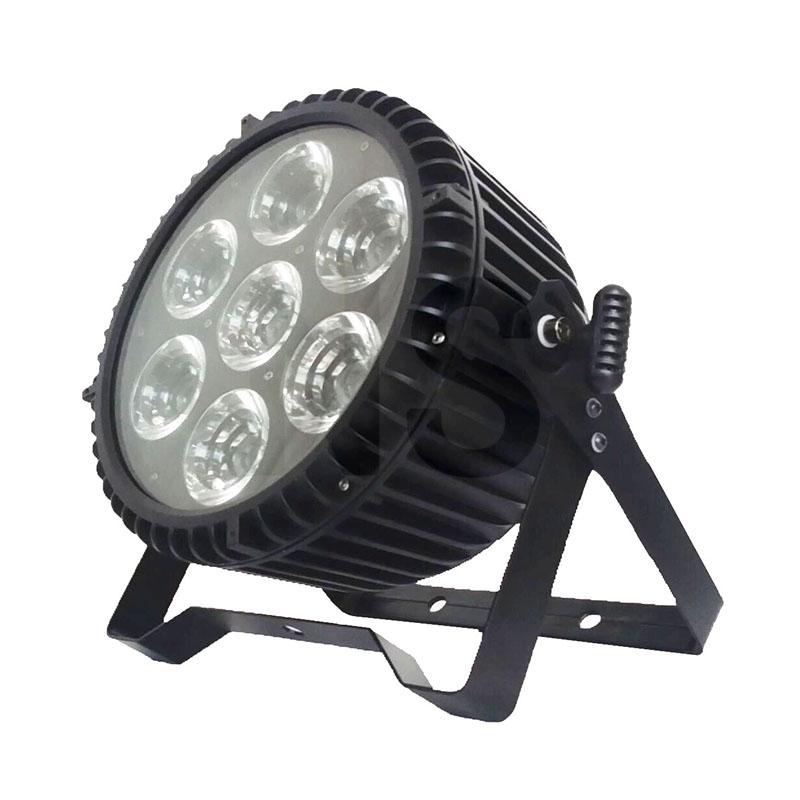 LED 7粒15瓦防水灯(普通/四合一)