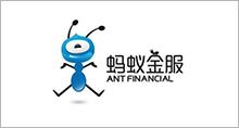 Ant gold suit