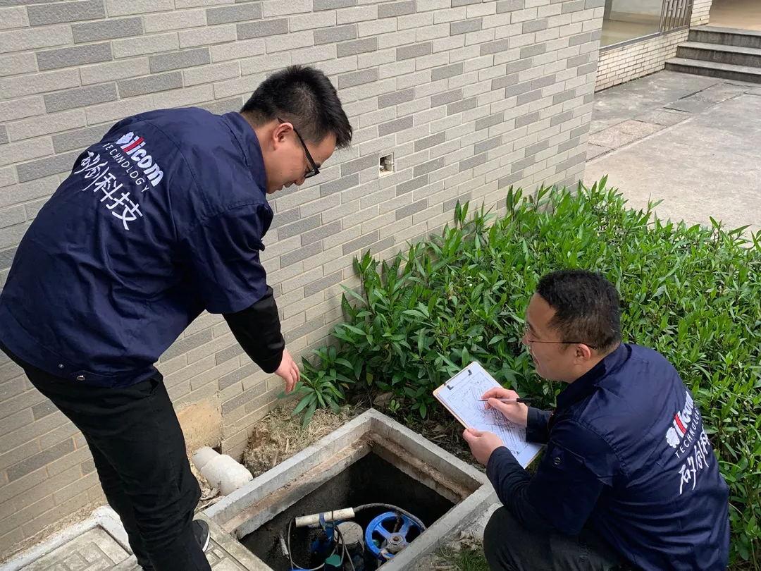 经典案例二:北京大学地下供水管网渗漏报警平台项目