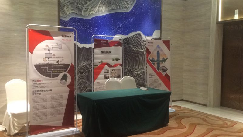 重庆教育后勤协会水电能源管理专业委员会2017年工作年会