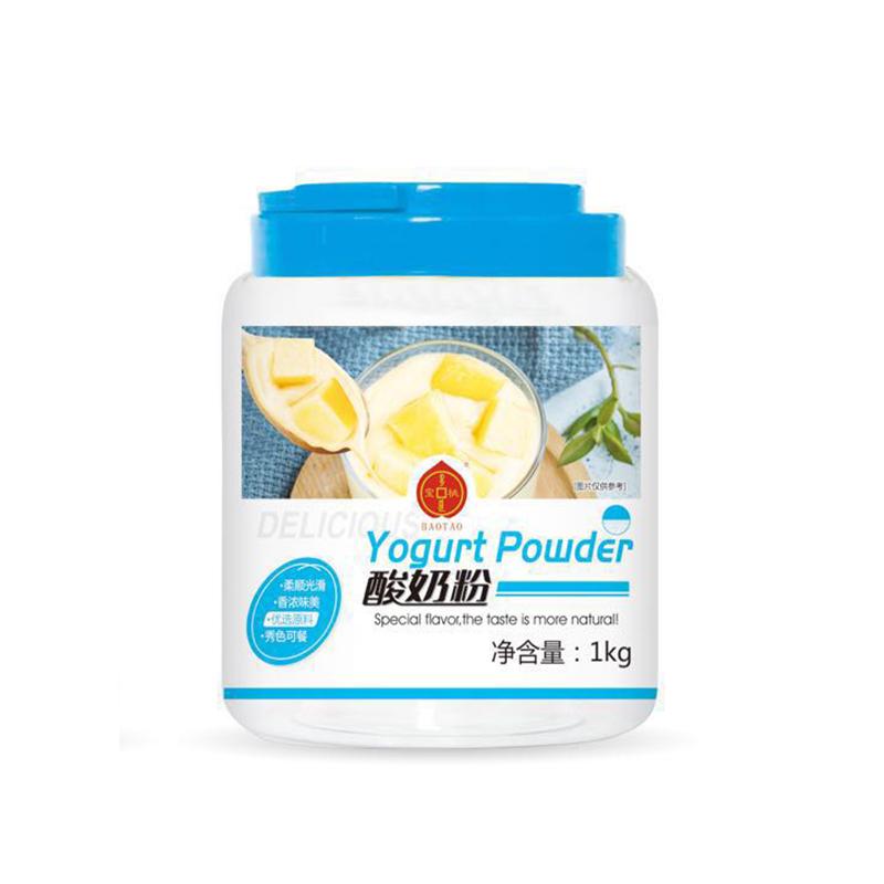 酸奶粉1kg罐装