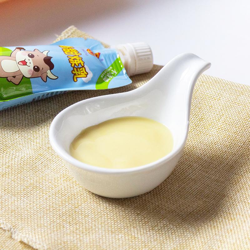 全脂甜炼乳150g