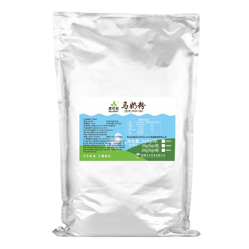马奶粉4.5kg MNF-080