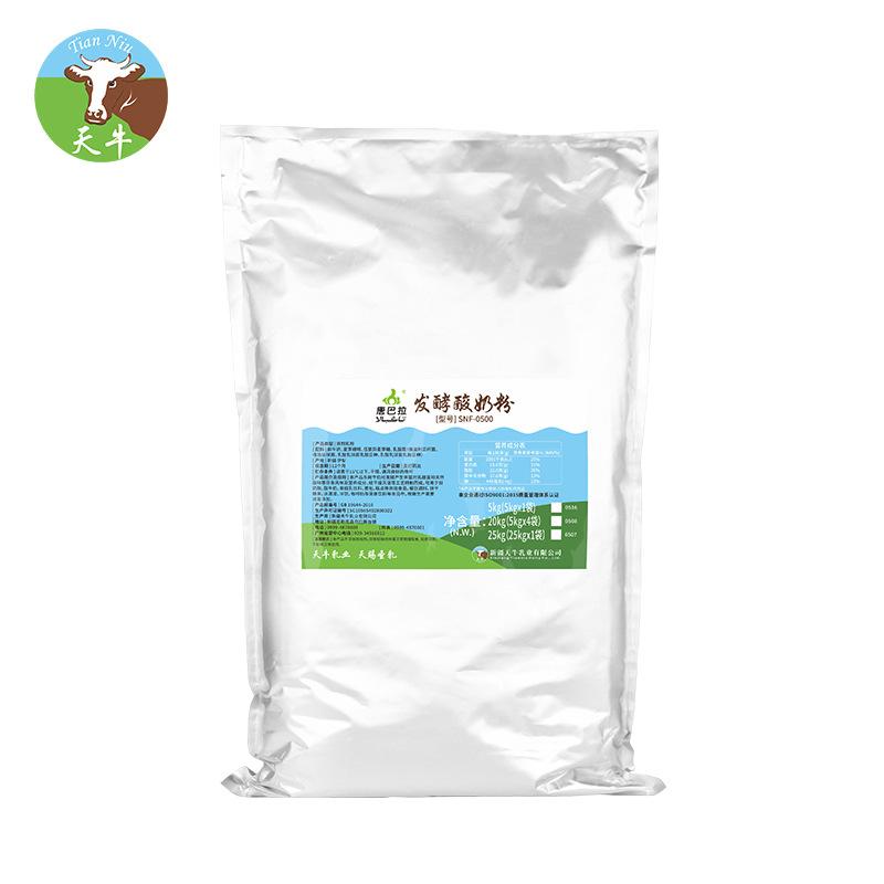 发酵酸奶粉 无糖 5kg SNF-500