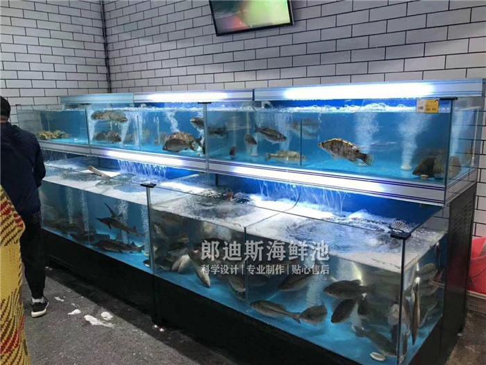 岳阳定做商超专用海鲜鱼池虾缸 专业厂家定制